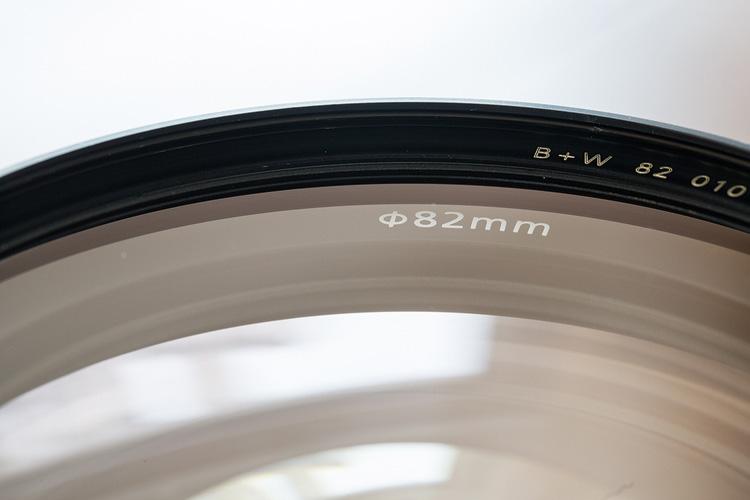 dielichtfanger-Canon-24-70-05