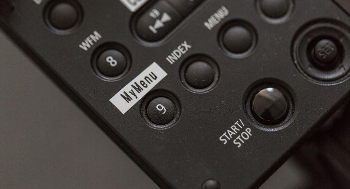 die lichtfänger Canon C300 Custom Menü