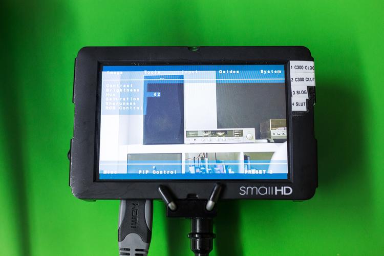 die lichtfänger Kamerabildschirm kalibrieren